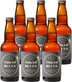 東京ブルース ゴールデンエール 330ml×6本 / TOKYO BLUES Golden Ale