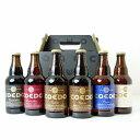 ギフト 2017 本州送料無料 地ビール COEDO コエドビール 333ml × 6本セット 小江戸ビール(伽羅2:瑠璃1:紅赤1:白1:漆黒1)クラフトビール 飲み比べセット クール便指定は別途324円