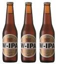箕面ビール ダブル IPA 330ml 3本 瓶  CL 02P08Feb15...