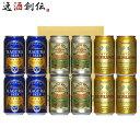 三重県 伊勢角屋麦酒 詰合セット SKPKA−44 1セット クラフトビール 地ビール ※直送のため他商品と注文不可