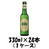 【1ケース販売】[ドイツビール] イエヴァー ビルスナー ピルスナー 330ml 24本