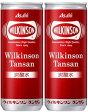【ケース販売】アサヒ ウィルキンソン タンサン 250ml×40本(2ケース) 缶