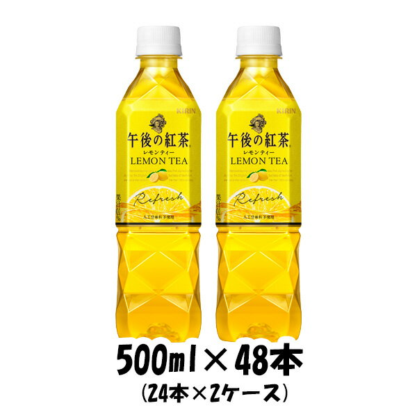 茶葉・ティーバッグ, 紅茶  500ml482 2005003000