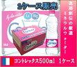 【ケース販売】[ポッカサッポロ 正規品] Contrex PET コントレックス ペット 500ml ×24本 1ケース