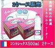 【ケース販売】[ポッカサッポロ 正規品] Contrex PET コントレックス ペット 500ml ×48本(2ケース)