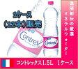 【ケース販売】[ポッカサッポロ 正規品] Contrex PET コントレックス ペット 1.5L 1500ml ×12本 1ケース