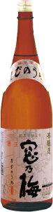 【楽ギフ ギフト包装 のし可】4営業日以内に発送致します。窓乃梅 本醸造 1800ml×1本