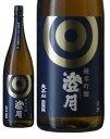 太平山 純米吟醸 澄月 1800ml 1本 秋田県 小玉醸造