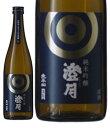 太平山 純米吟醸 澄月 720ml 1本 秋田県 小玉醸造