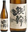 鹿児島県 オガタマ酒造 鉄幹 芋焼酎 720ml