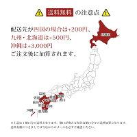 山形県六歌仙五段仕込み純米720ml