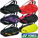 《送料無料》《新色》2021年3月下旬発売 YONEX ラケットバッグ6〈テニス6本用〉 BAG2012R ヨネックス...