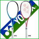 《ガット無料》《工賃無料》《送料無料》《新色》2017年2月下旬発売 YONEX ネクシーガ50S NXG50S ヨネックス ソフトテニスラケット
