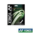 《簡易配送可》《新色》2019月7月中旬発売 YONEX サイバーナチュラル クロス CSG650X ヨネックス ソフトテニスストリング