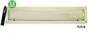 Prince テニスネット(収納用キャリーバッグ付) PL016