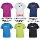 《簡易配送可》2018年2月発売MIZUNOユニセックスTシャツ32JA8155ミズノテニスバドミントンウェア