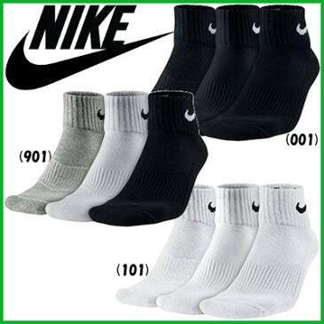 《簡易配送可》NIKE ナイキ 3P コットン クッション クォーター ソックス +モイスチャー マネジメント SX4703 バスケットボール ソックス メンズ レディース