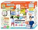 KUMON くもん おふろでレッスン ABCのひょう OL-60 2歳〜【知育玩具】