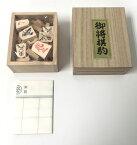 木製将棋駒 上別製源平博英商会(057940)