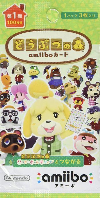 ファミリートイ・ゲーム, カードゲーム amiibo1(1 3)