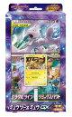 ポケモンカードゲームサン&ムーンスペシャルジャンボカードパック「ミュウツー&ミュウGX」