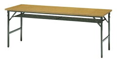TM11-MZ長方形:幅180×奥行45×高さ70cm折りたたみテーブル会議テーブル塗装スチール脚共巻折りたたみ式幕板無し
