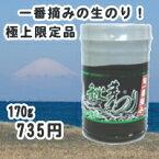 熊本で加工された安心・安全な生のりです。上戸彩さんや釈由美子さん御用達!
