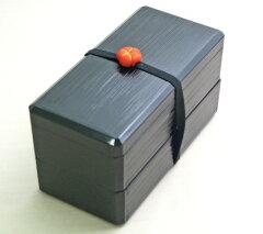 【京都 漆器の井助】<弁当箱>小町弁当 刷毛目 【代引手数料無料】