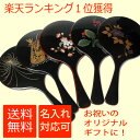 楽天手鏡 溜 |漆塗りハンドミラー 女性(妻/母/祖母/ウィメンズ)の誕生日プレゼント、ホワイトデーのギフトに。京都 漆器