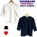 Bohemians (ボヘミアンズ)定番7分袖Tシャツボヘミアンズの人気デザインLOVEHAT 適度な厚みと伸縮性年間定番商品