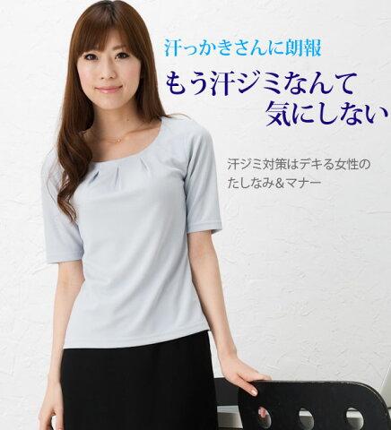 シャツ美人 フロントタック 五分袖カットソー 通勤 オフィスユニフォーム 企業制服にもおすすめ!