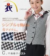 プチプラ レディース オフィス ユニフォーム ファッション