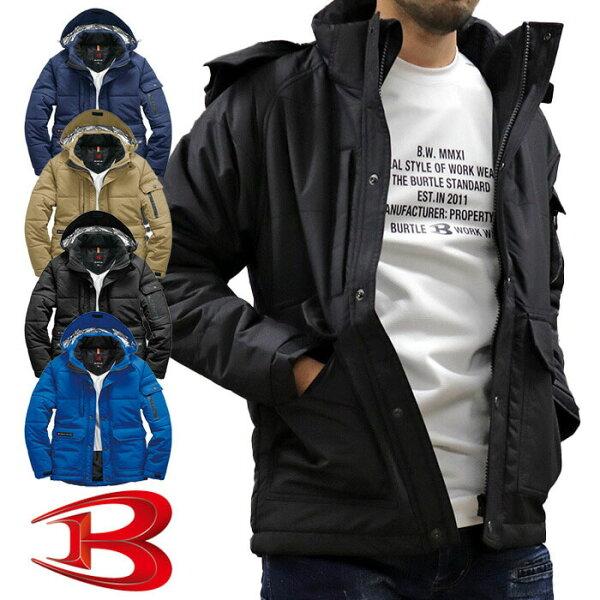 バートルBURTLE7510防寒ジャケット作業服作業着防寒着防寒ブルゾン防寒ジャンパー