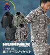 1140-25 HUMMER裏フリースジャケット