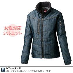 5240防寒ジャケット
