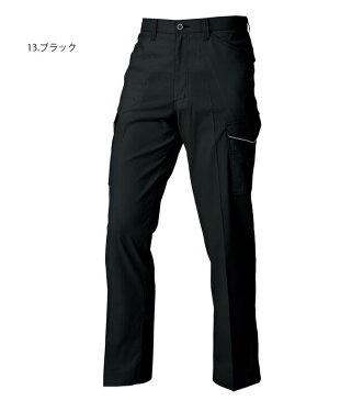 ANDARE SCHIETTI(アンドレスケッティ) A2075 ノータックカーゴパンツ(春夏用)メンズ ストレッチ・制電・消臭作業服・作業着 ズボン