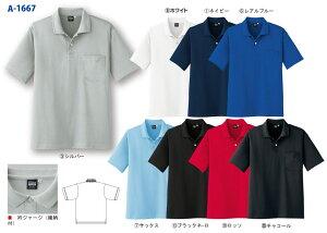クールビズ・ ポロシャツ トップス ユニフォーム オフィス ビジネス スクール ポケット