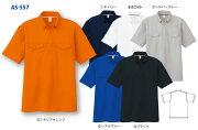 クールビズ・ ボタンダウンポロシャツ レディース カジュアル