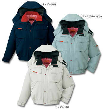 48350 防寒ブルゾン /作業服・作業着(3L/4L/5L対応)