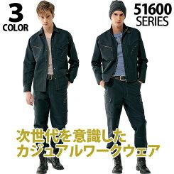 【JAWIN(ジャウィン)】次世代を意識したカジュアルワークウェア新庄剛志氏着用モデル作業服・作業着