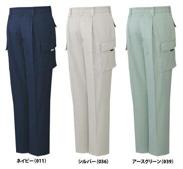 作業服・作業着・秋冬用メンズ自重堂(Jichodo)80902 ワンタックカーゴパンツ・ズボン