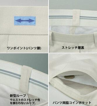 作業服・作業着・春夏用メンズ自重堂(Jichodo)85902 ワンタックカーゴパンツ・ズボン