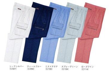 作業服 作業着・春夏用メンズ 自重堂 Jichodo 46702 ツータックカーゴパンツ ズボン