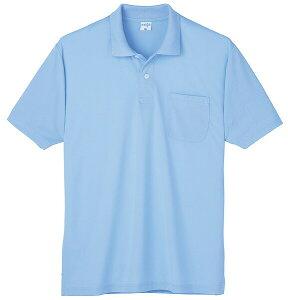 メンズ接触冷感ディンプルメッシュ半袖ポロシャツ 制服