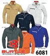 ●あす楽●かっこいい作業服・かっこいい作業着・春夏用メンズバートル(BURTLE)6081 長袖ジャケット(大きいサイズ 3L 4L 5L対応)