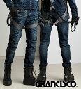 GRANCISCO グランシスコ GCA712 デニム ストレッチ カーゴパンツ ズボン メンズ 作業服 作業着