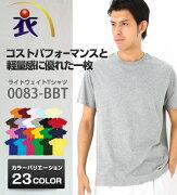 ライトウェイト Tシャツ カジュアル レディース おしゃれ