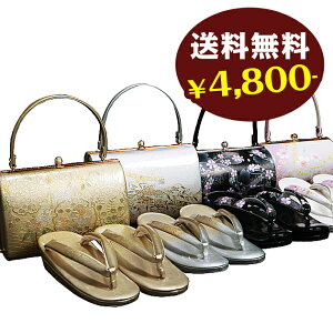Zori bag set rental [Gold / Silver] Selectable design Zori bag for Tomesode Zori set Zori bag set kimono Adult style! Back [Tomorrow] Easy] [Free shipping] [Receiving items at stores] [fy16REN07] [Rental]