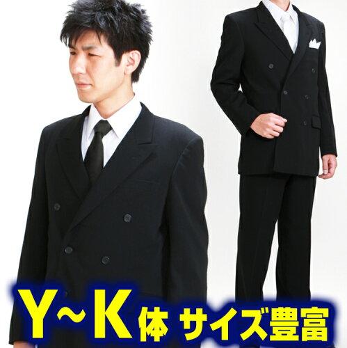 フルセットレンタルダブル礼服【あ...