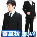 夏秋用 【喪服 レンタル】フルセットレンタル 喪服 メンズ ...